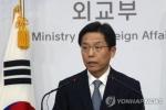 Hàn Quốc có thể tạm dừng lệnh trừng phạt với Triều Tiên