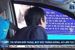 Video: Tài xế đòi đối thoại, nhân viên BOT Sóc Trăng đóng cửa không tiếp