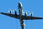 NÓNG: Bộ Quốc phòng Nga xác nhận IL-20 bị phòng không Syria bắn hạ