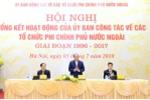 Việt Nam vận động được 4,3 tỷ USD từ các tổ chức phi chính phủ nước ngoài