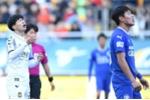 'Đừng vội chê Incheon United, hãy chờ đợi Công Phượng ở đó'