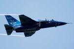 Cận cảnh máy bay huấn luyện cận âm M-346