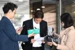 Jung Joon Young bị bắt giam vì quay lén và phát tán video sex
