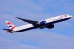 Cơ phó say xỉn suýt hại 300 hành khách trên máy bay
