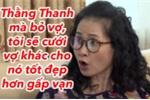 Sống chung với mẹ chồng tập 25: Bà Phương tuyên bố cưới vợ mới tốt đẹp gấp vạn lần cho con trai