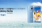 Samsung Galaxy Note 7 'thoát xác' bán trở lại vào 7/7?