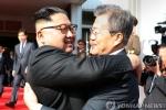 Chủ tịch Kim Jong-un bất ngờ gặp Tổng thống Hàn Quốc tại Bàn Môn Điếm