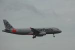 Sân bay Tuy Hòa đóng cửa vào ban đêm, Jetstar Pacific phải hủy chuyến