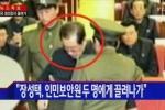 Video: Chú của Kim Jong-un bị bắt ngay giữa cuộc họp