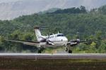 Ảnh: Sân bay Vân Đồn đón chuyến bay hiệu chuẩn đầu tiên
