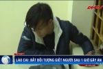 Bị mượn xe đi 'cắm', thanh niên 19 tuổi cầm dao đâm chết bố người yêu