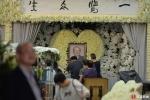 Tang lễ võ lâm minh chủ Kim Dung: Jack Ma và Lưu Đức Hoa gửi hoa viếng