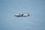 Máy bay Hàn Quốc đánh rơi tên lửa chống hạm xuống biển