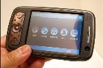 HTC sắp trở lại với chiếc smartphone siêu chán - VTC News