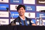 Công Phượng sẽ đối mặt thách thức nào ở Incheon United?