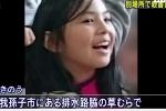 Tìm thấy ba lô bé gái Việt bị sát hại ở Nhật Bản