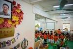 Video: Ngôi trường có lớp học mang tên Kim Nhật Thành, Kim Jong Il ở Hà Nội