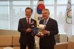 Sự kiện đặc biệt có thể hóa giải căng thẳng ở bán đảo Triều Tiên trong năm tới