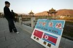 Rộ tin chuyên gia hạt nhân Triều Tiên đào tẩu sang Trung Quốc tự sát sau khi về nước