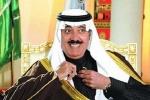 Tham nhũng, Hoàng tử Ả Rập Xê-út chi hơn 1 tỷ USD để thoát án tù