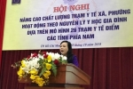 Hội nghị nâng chất lượng các trạm y tế xã điểm khu vực phía Nam