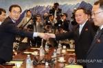 Triều Tiên - Hàn Quốc bắt đầu đàm phán 'vì tương lai hòa bình, thịnh vượng và thống nhất'