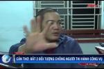 Người vi phạm manh động giật bảng tên, chửi rủa CSGT