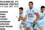 Trực tiếp Suphanburi vs Buriram United: Xuân Trường tiếp tục đá chính