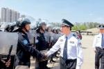 Video: Trước khi bị bắt, Chủ tịch Interpol gửi 'ám hiệu' cho vợ