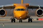 Nga thành lập Uỷ ban đặc biệt điều tra vụ rơi máy bay tại ngoại ô Matxcơva
