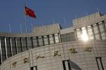 Ngoại trưởng Nga dự đoán thế nào về khả năng vươn lên của kinh tế Trung Quốc?