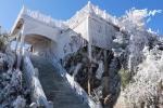 Hướng dẫn trải nghiệm mùa đông châu Âu trên đỉnh Fansipan