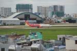 Máy bay Vietjet Air gặp sự cố ở Buôn Ma Thuột: Đình chỉ tổ bay
