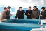Chủ tịch Triều Tiên Kim Jong-un thăm trại nuôi cá da trơn mới xây dựng