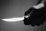 Mâu thuẫn trong quán karaoke, nam sinh bị đâm chết