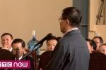 Video: Toàn cảnh phiên tòa xét xử ông Phan Văn Vĩnh sáng 12/11
