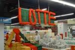 Doanh thu hàng ngàn tỷ đồng tại Việt Nam, Lotte vẫn lỗ 'khủng'