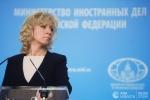 Phát ngôn viên Bộ Ngoại giao Nga: Phương Tây gây hấn khi Nga đang có thảm kịch