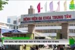 Tiền Giang: Nam bệnh nhân nhảy từ tầng 3 bệnh viện xuống đất thiệt mạng