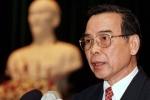 Video: Nhìn lại tiểu sử nguyên Thủ tướng Phan Văn Khải