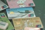 Cảnh giác 'cò mồi' lôi kéo người Việt mở tài khoản ngân hàng ở Trung Quốc