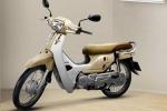Điểm mặt 3 mẫu xe máy Honda ế nhất năm 2015