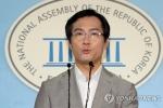 Hàn Quốc ước tính sức mạnh khủng khiếp từ vụ thử hạt nhân lần 6 của Triều Tiên