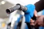 Giá xăng hôm nay 5/12 không tăng, giá dầu nhích nhẹ
