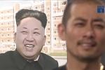 Ông Kim Jong-un trở thành động lực cho dân tập gym Hàn Quốc