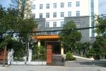 Ba cán bộ Sở Tài nguyên và Môi trường ở Thanh Hóa bị mất chức