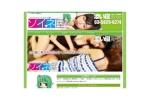 Kiếm bộn tiền nhờ dịch vụ ôm ấp người lạ ở Nhật Bản