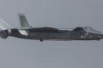 Chưa cần công nghệ đặc biệt, Su-30 vẫn thừa sức phát hiện tiêm kích tàng hình J-20