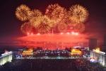 Tên gọi ít người biết về năm 2018 ở Triều Tiên