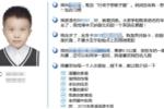 Hồ sơ xin học của một trẻ mẫu giáo 5 tuổi khiến nhiều người kinh ngạc